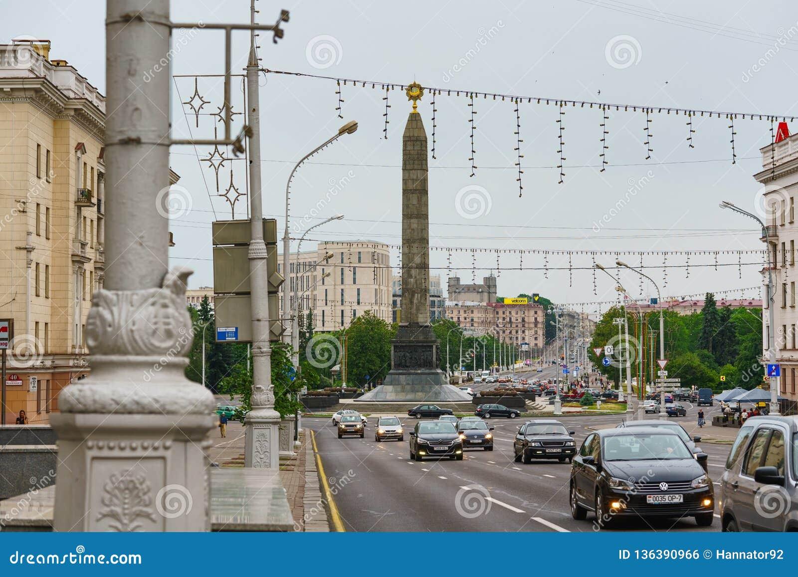 Minsk, le Belarus, Victory Square et Victory Square Obelisk, Minsk, capitale du Belarus, 06/11/2018