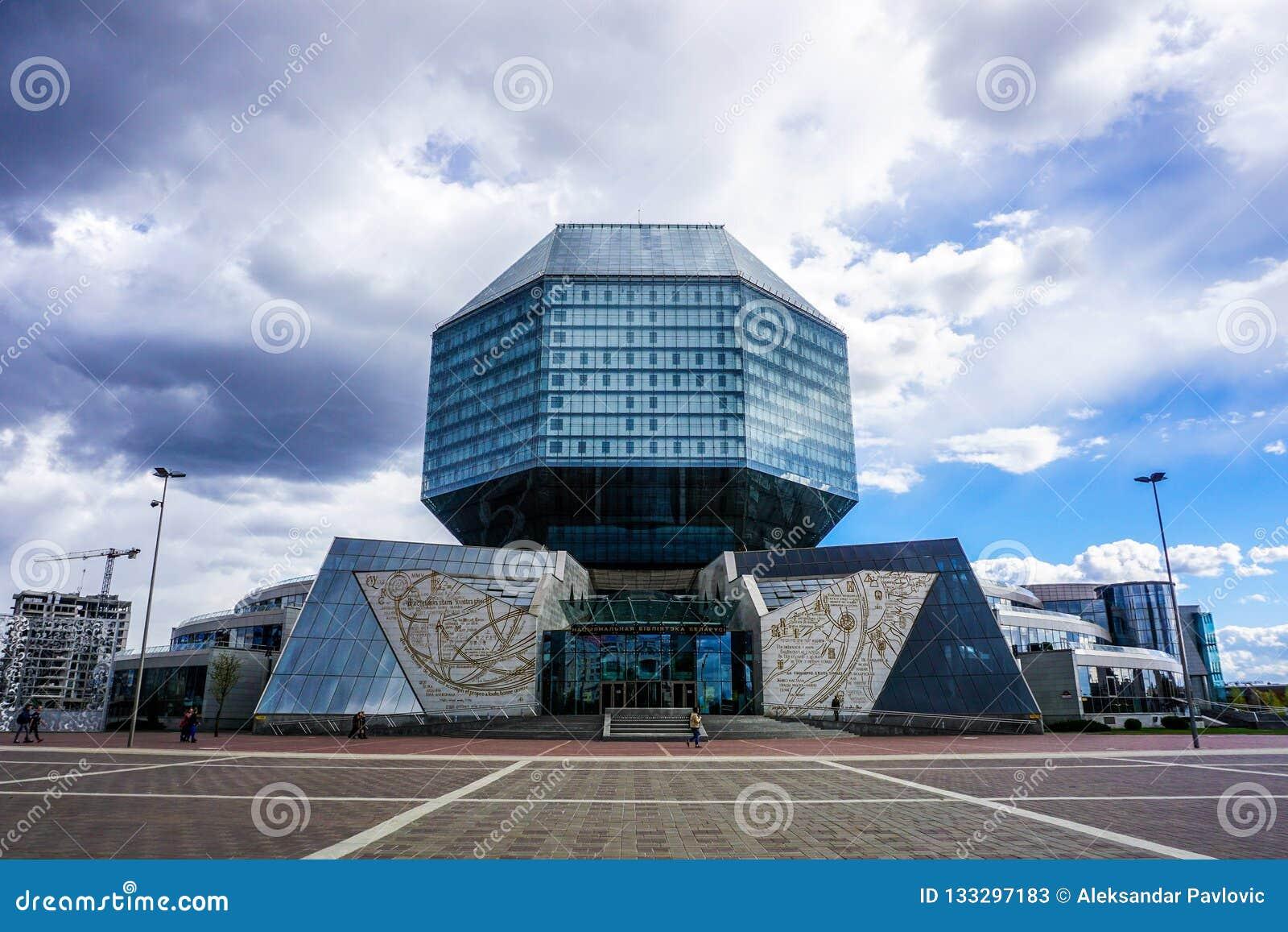 Minsk-Nationalbibliothek
