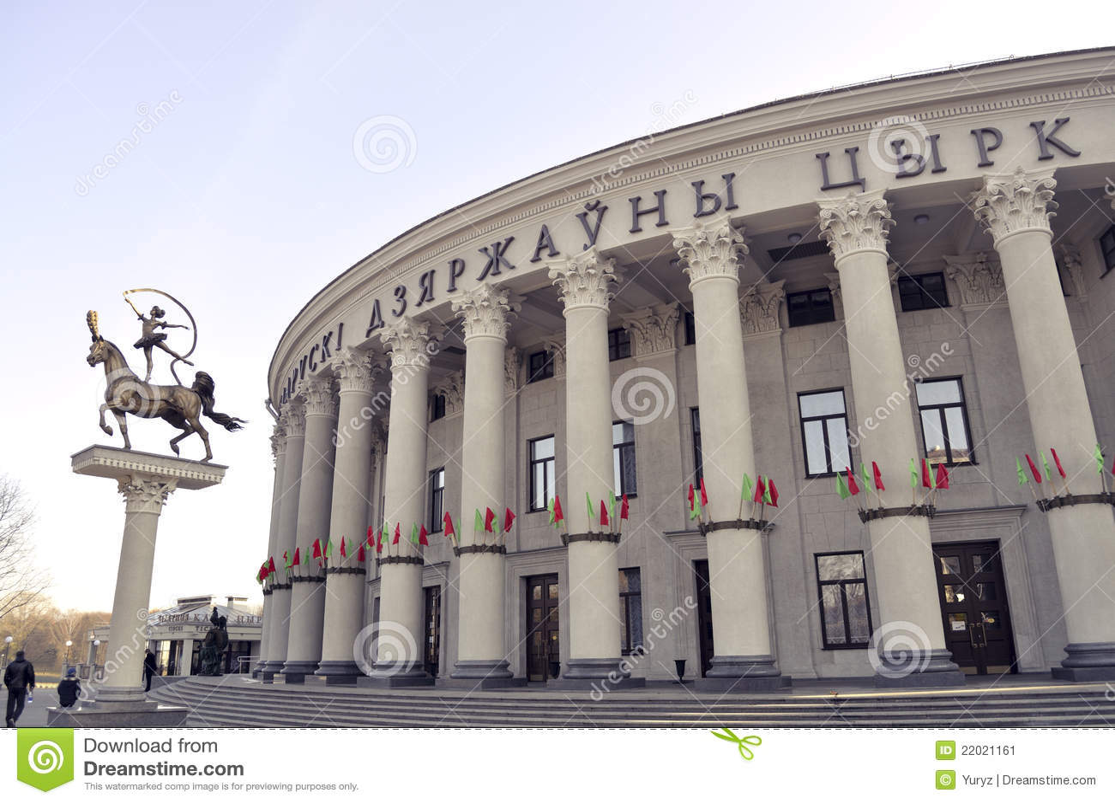 Minsk-Zirkus