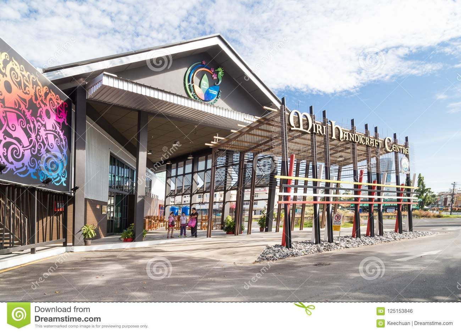 Miri Sarawak September 1st 2018 Miri Handicraft Center Promo