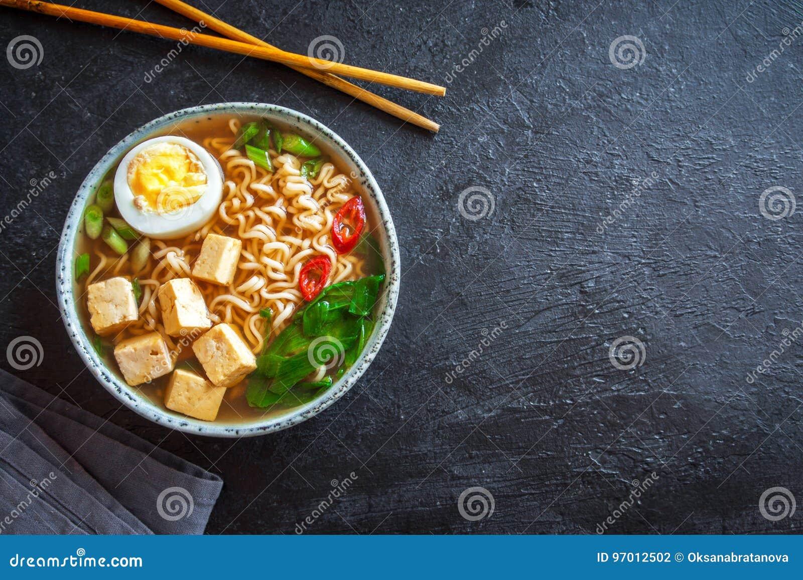 Miso η σούπα