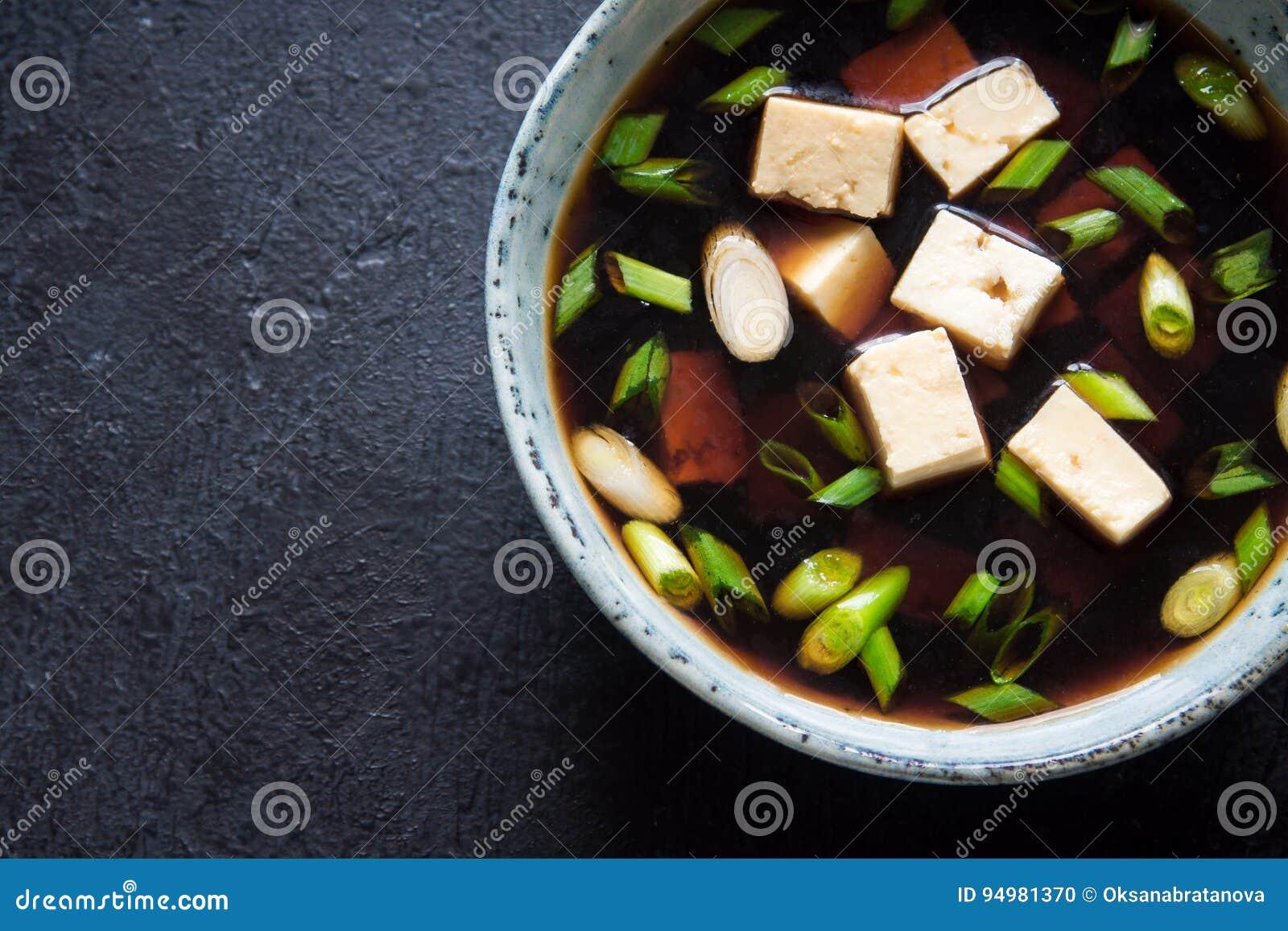Miso σούπα
