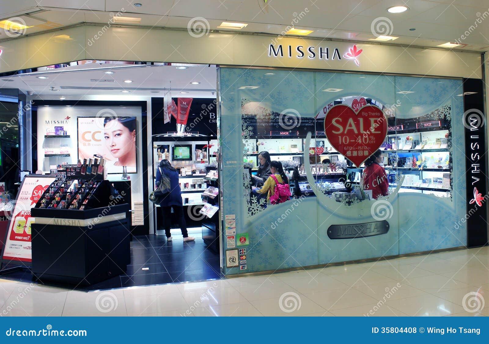 Korean skincare shop online