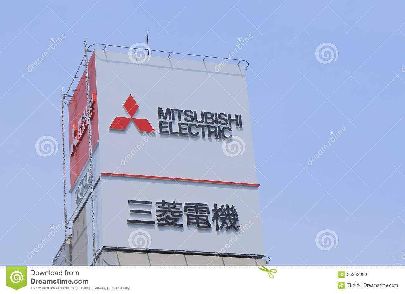 Mitsubishi Electric Company Japan Editorial Image - Image of asia ...