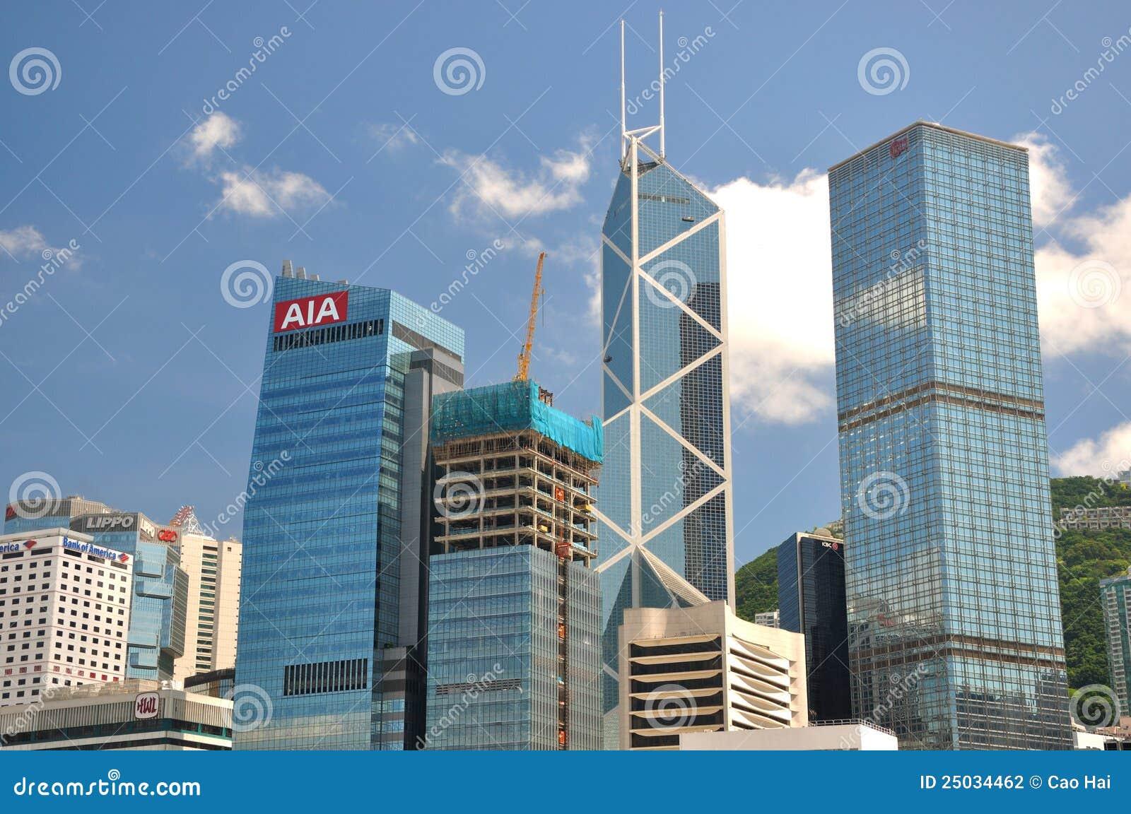 Mitt för affär för gruppbyggnader Hong Kong