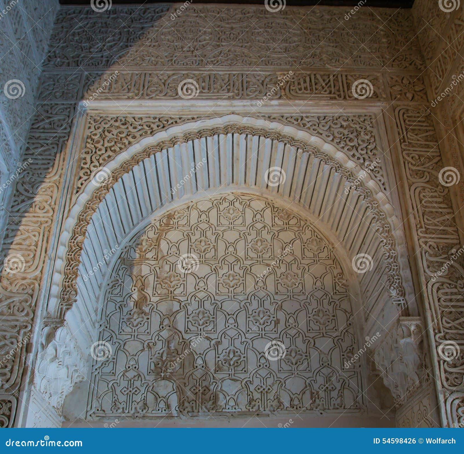 Mittelalterliche arabische kunst stockfoto bild von for Arabische dekoration