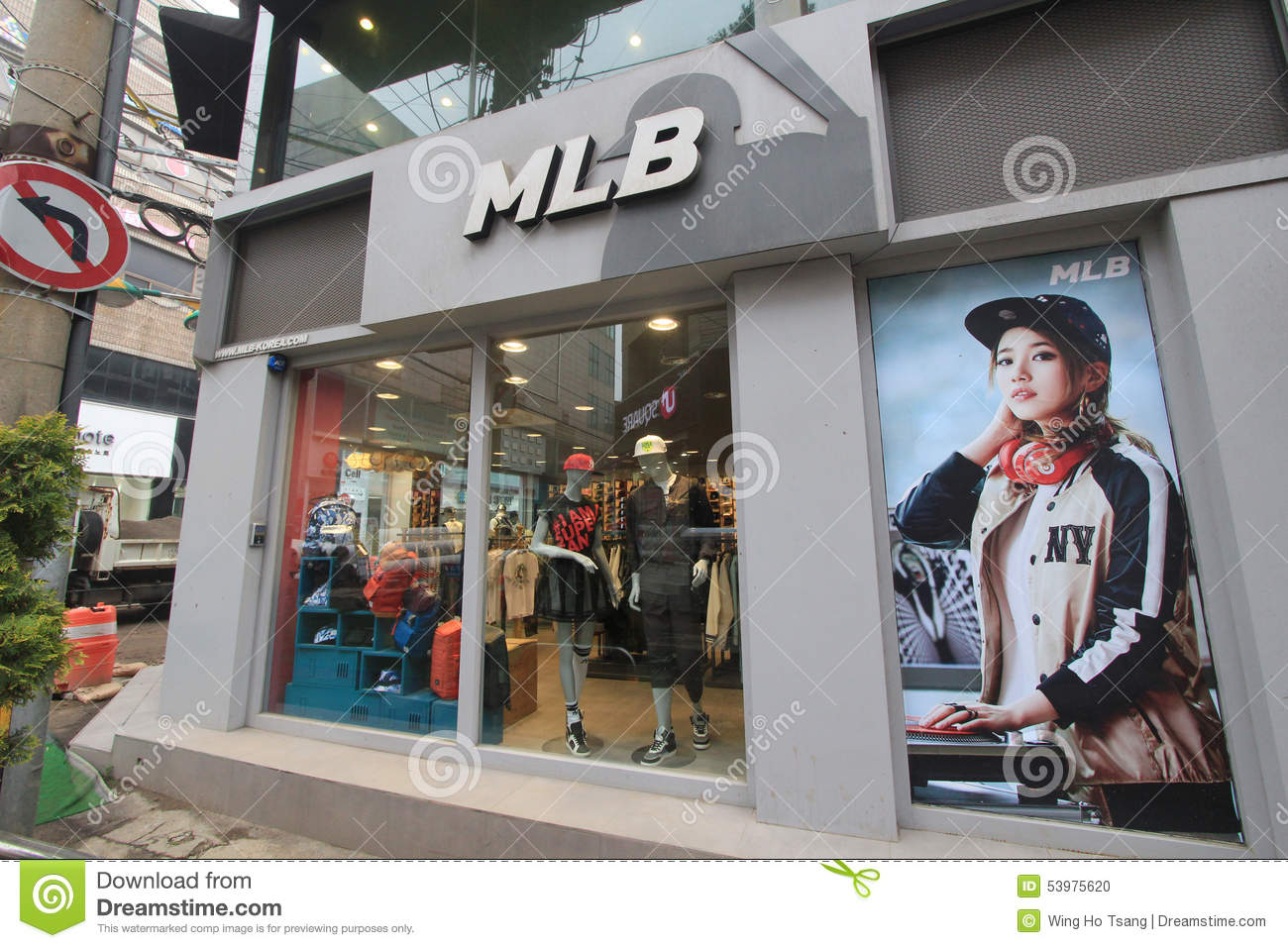 MLB Shop - Official site. Find Low Prices on MLB Jerseys. Browse Major League Apparel & More!