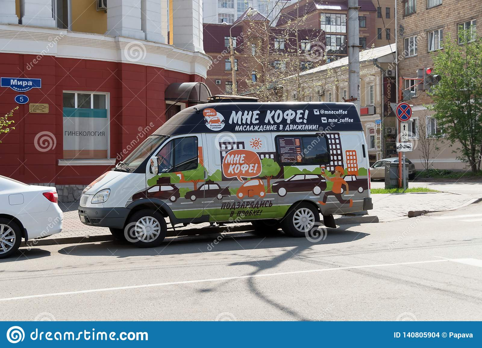 Mobile Coffee Shop On Wheels Stands On Prospekt Mira In The Old