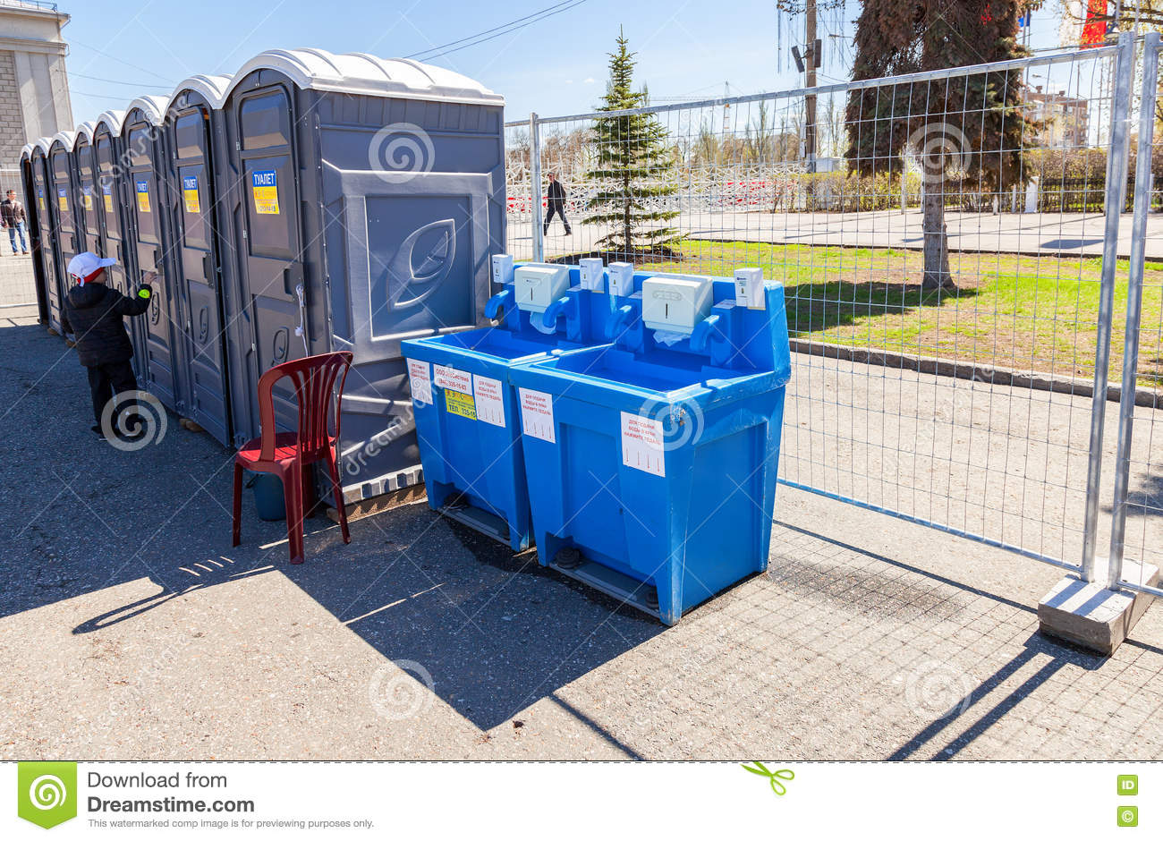 Mobile Public Toilets And Equipment For Washing Hands At The Cen ...