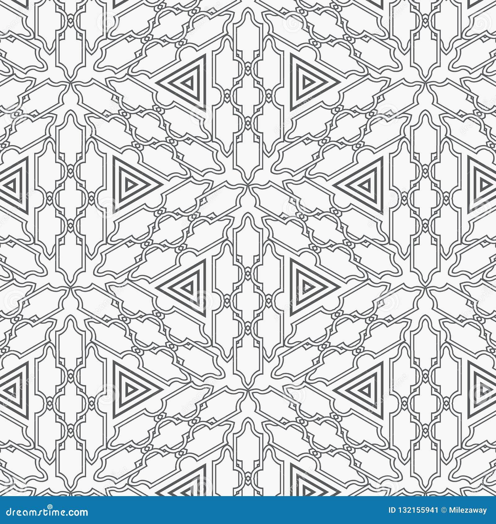 Modèle islamique abstrait dans le stylebackground Arabe modèle géométrique arabe traditionnel, ornement est