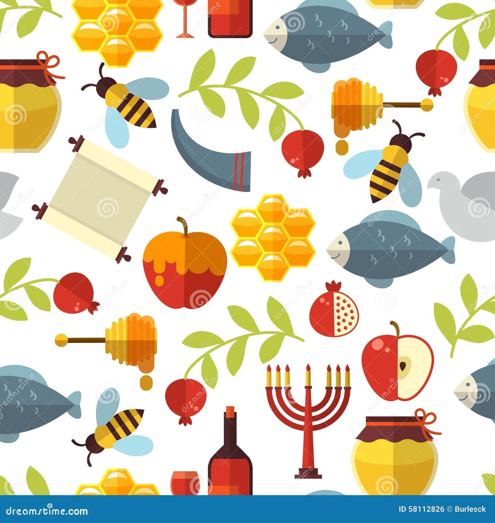 Modèle juif de Rosh Hashanah de nouvelle année