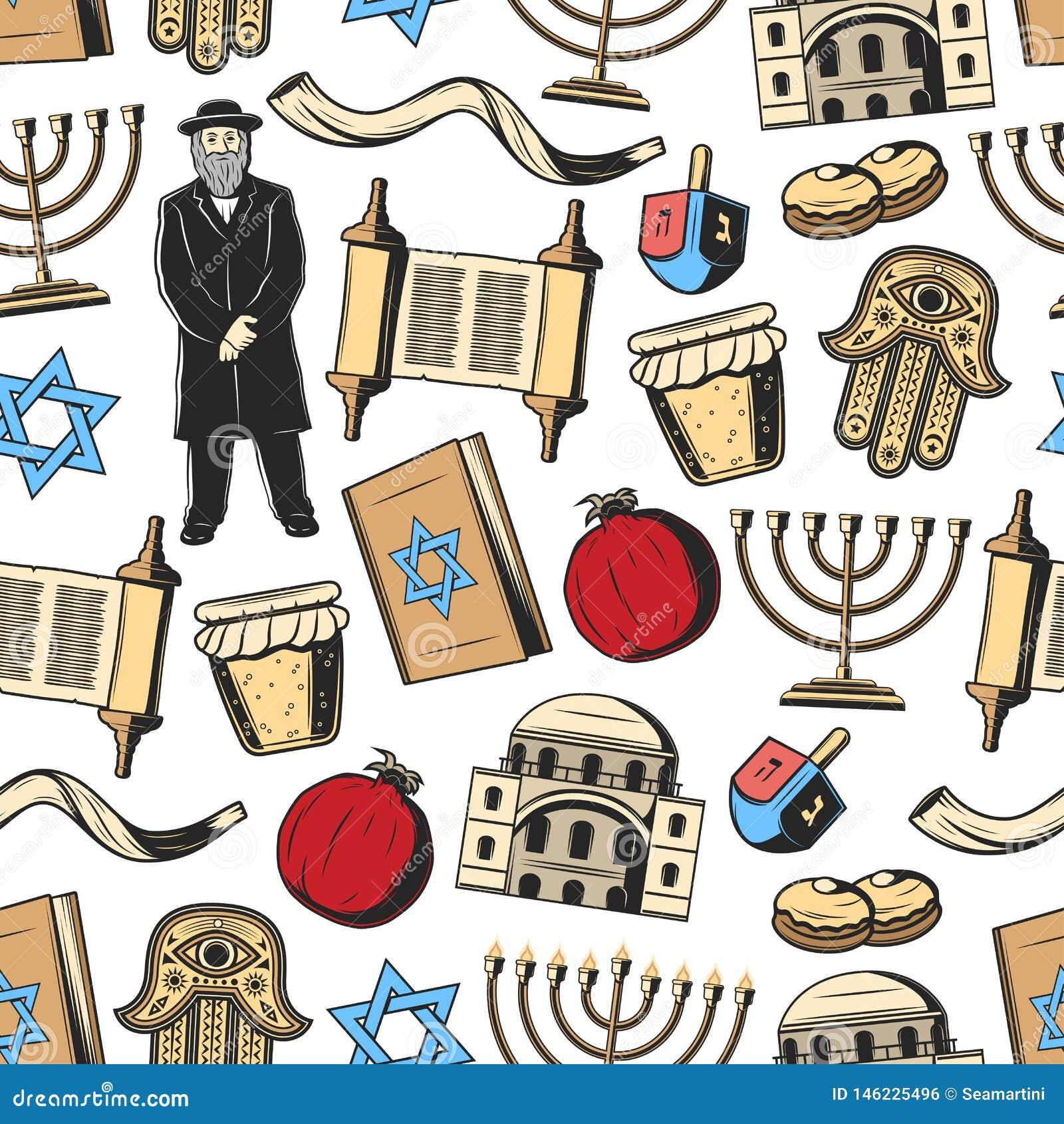 Modèle sans couture religieux traditionnel juif