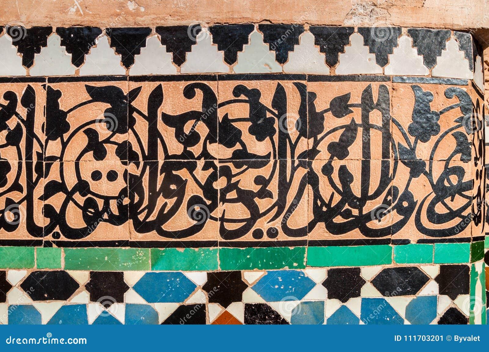 Modelli esteriori delle piastrelle di ceramica a marrakesh
