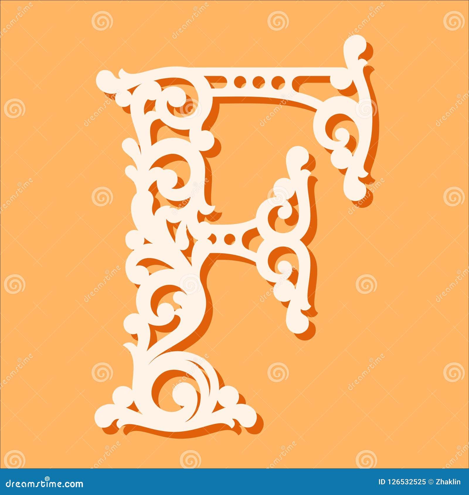 Modello di taglio del laser Lettere iniziali del monogramma Lettera floreale operata di alfabeto