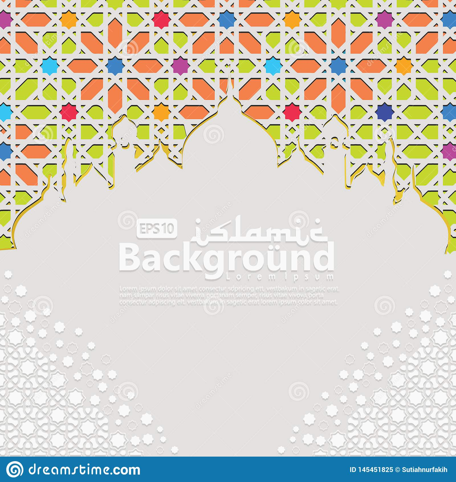 Modello islamico del fondo per il kareem del Ramadan, Ed Mubarak con l ornamento islamico