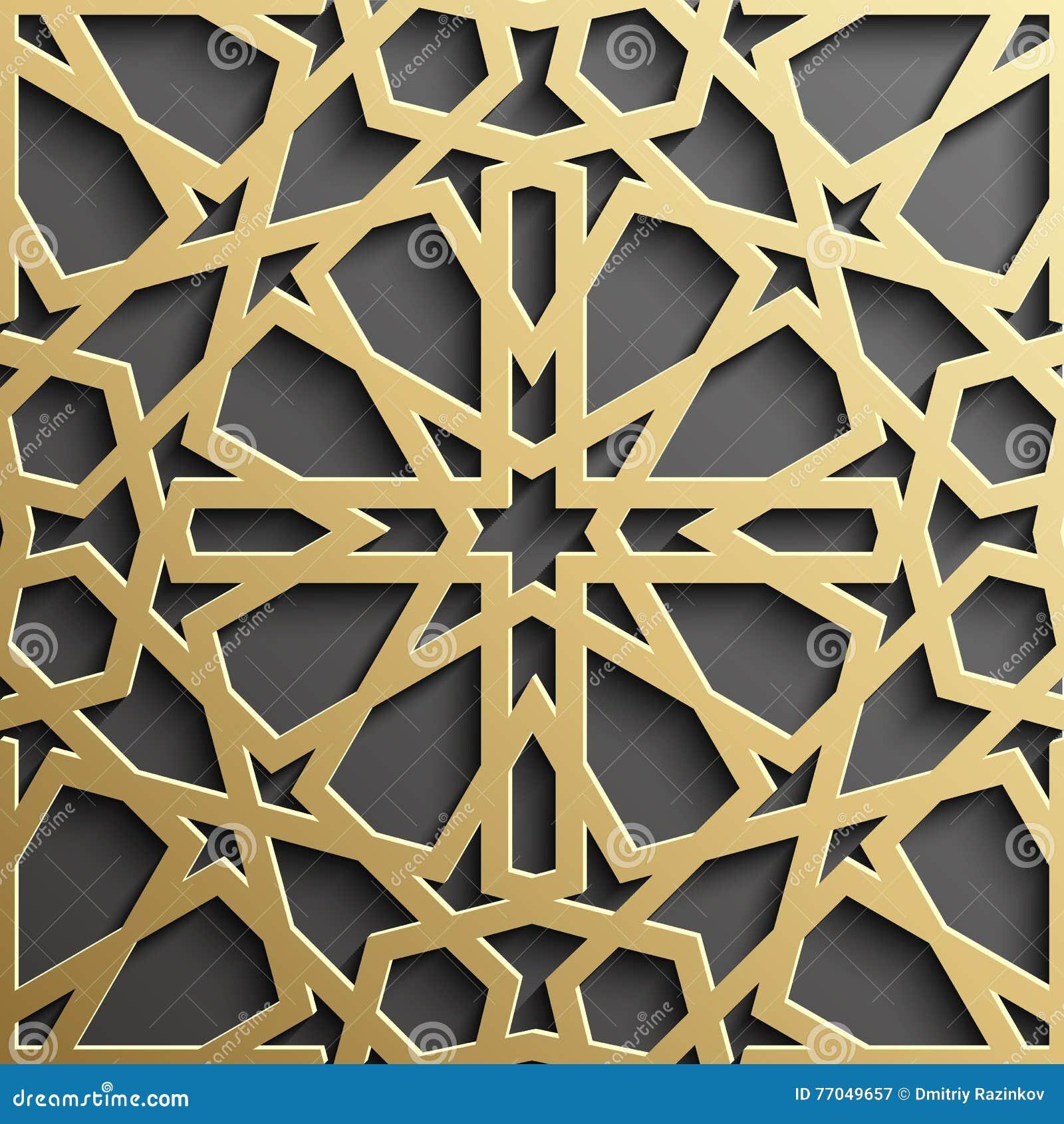 Modello islamico senza cuciture 3d Elemento arabo tradizionale di progettazione