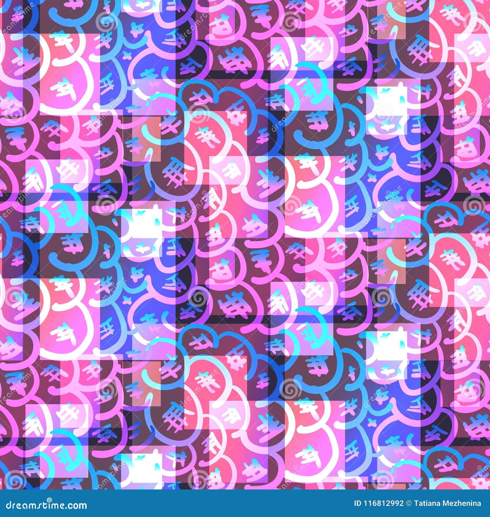 Modello rosa e blu luminoso psichedelico di scintillio
