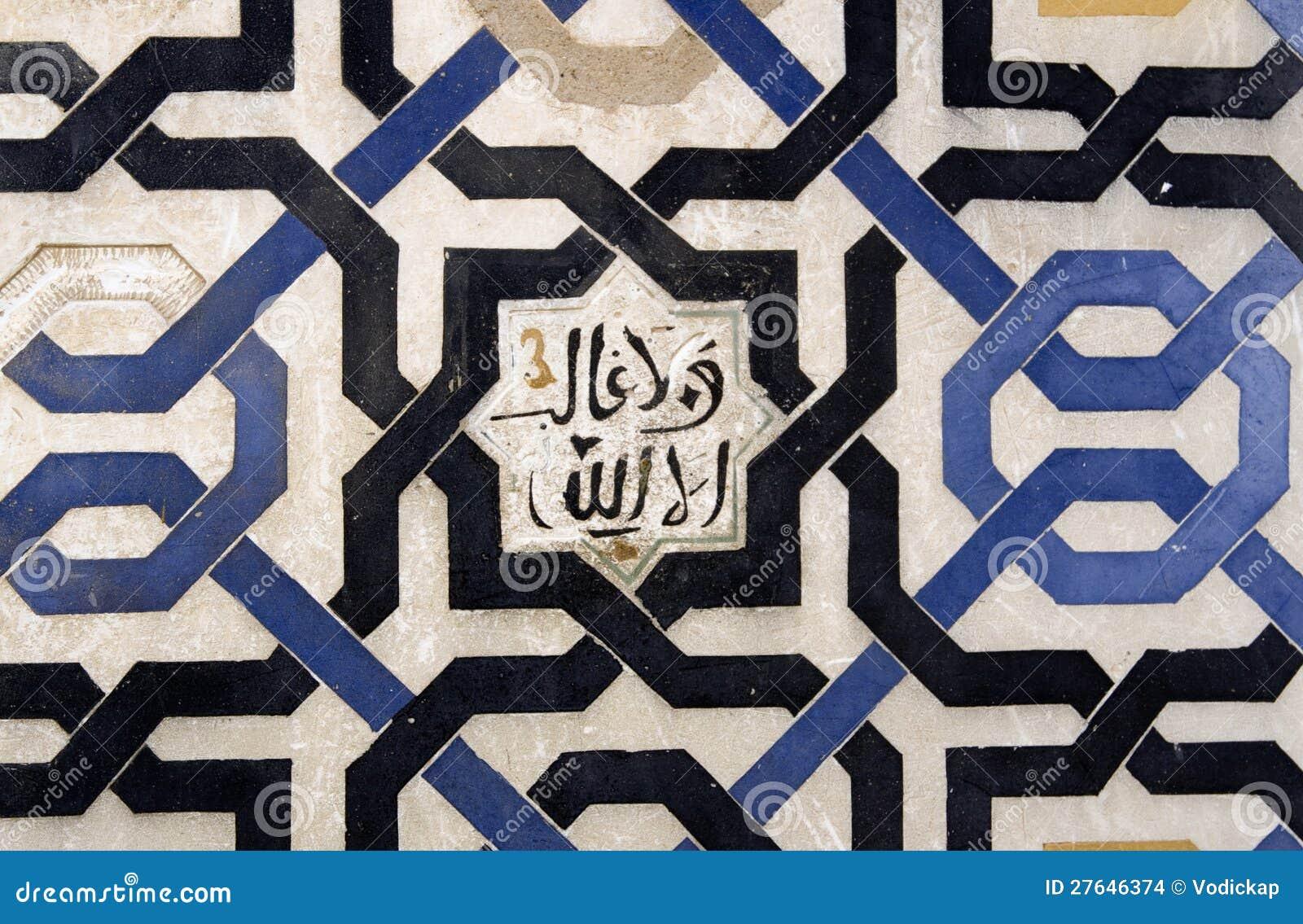 Modelo árabe