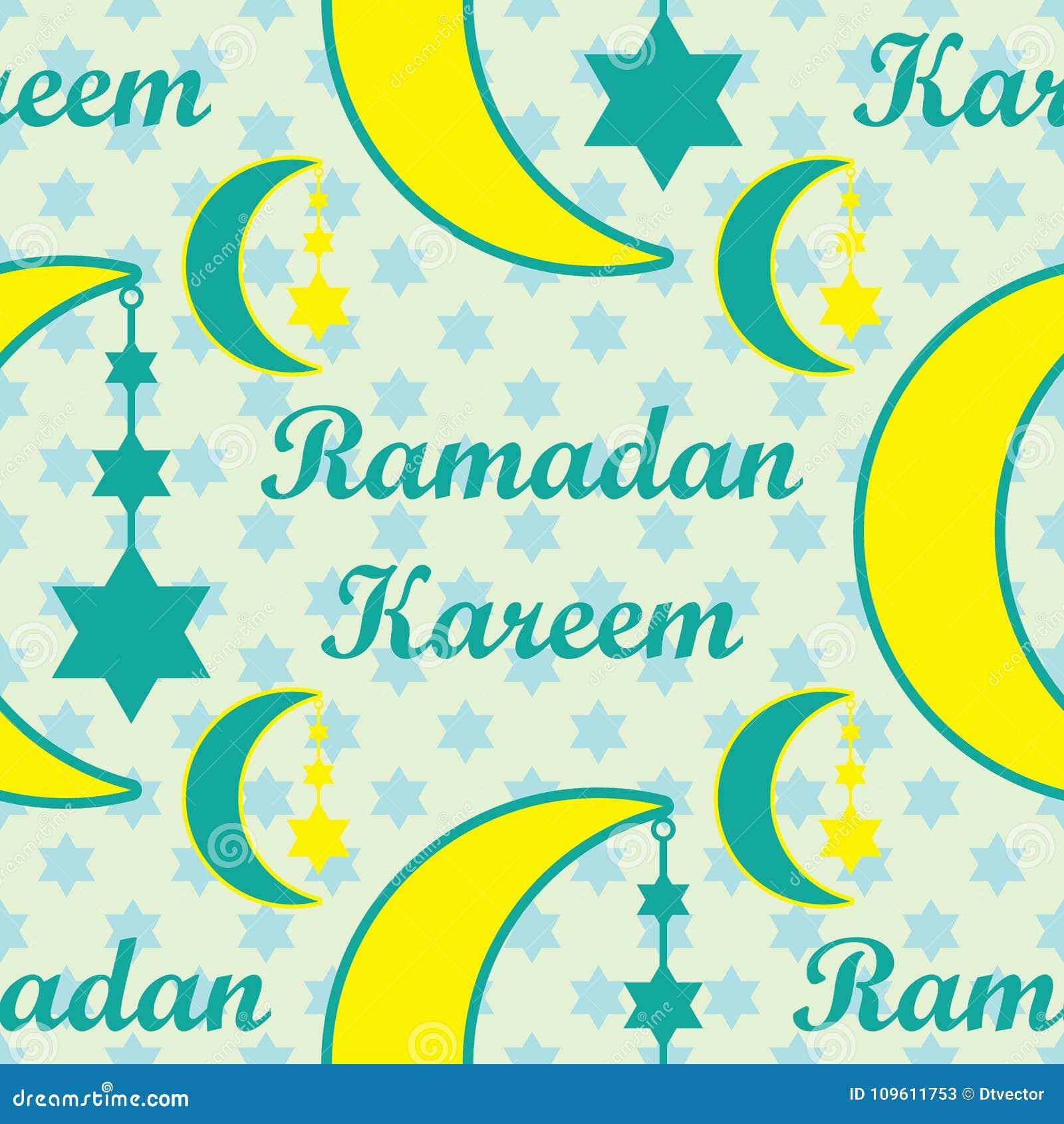 Modelo inconsútil de la estrella de la caída de la luna de Ramadan Kareem
