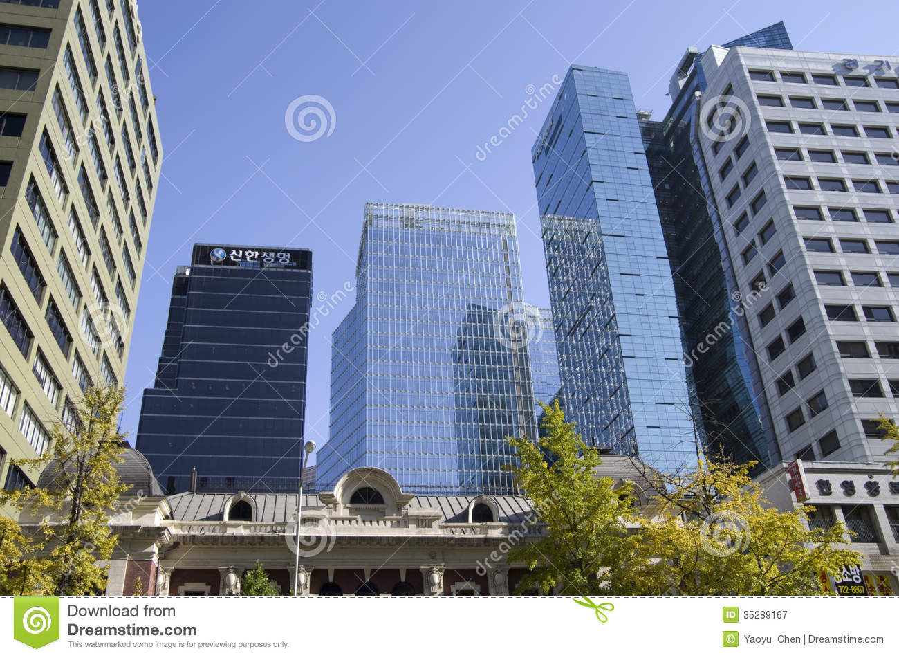 Modern Architecture Office modern architecture office buildings editorial photography - image
