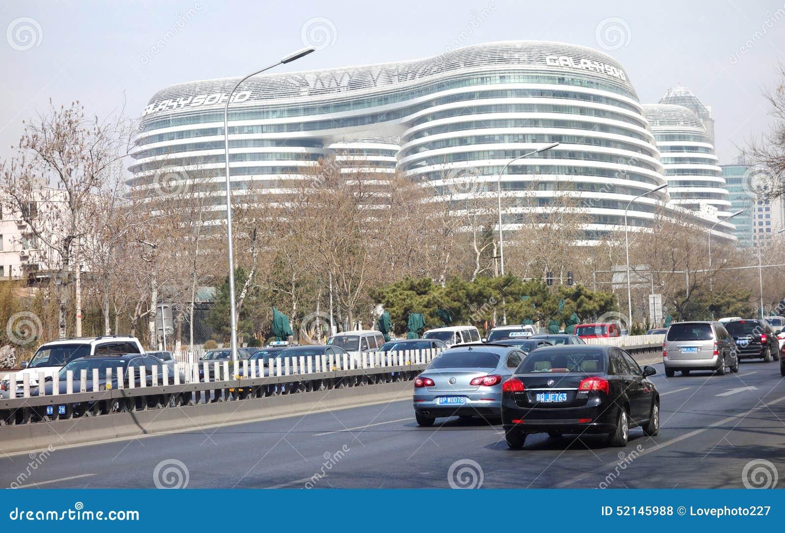 Modern building in Beijing