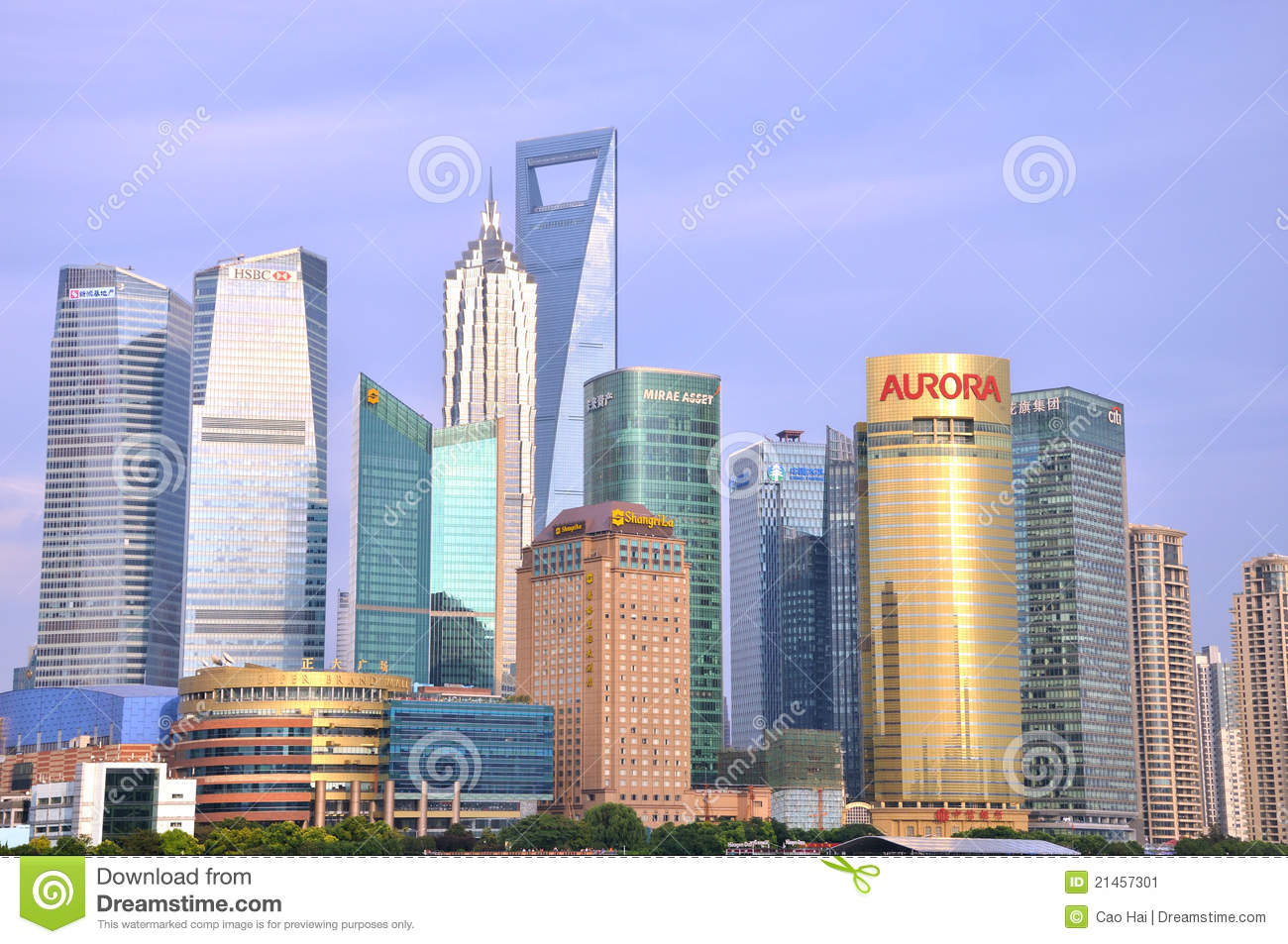 Modern business buildings as landmark in shanghai for Modern business buildings