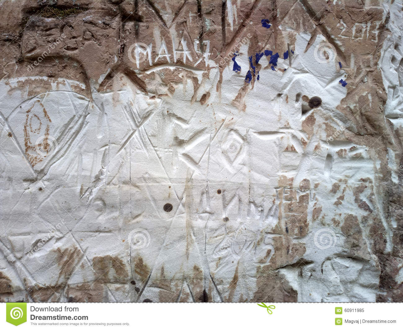 Modern Cave Paintings And Symbols Of Ordinary People Stock Image