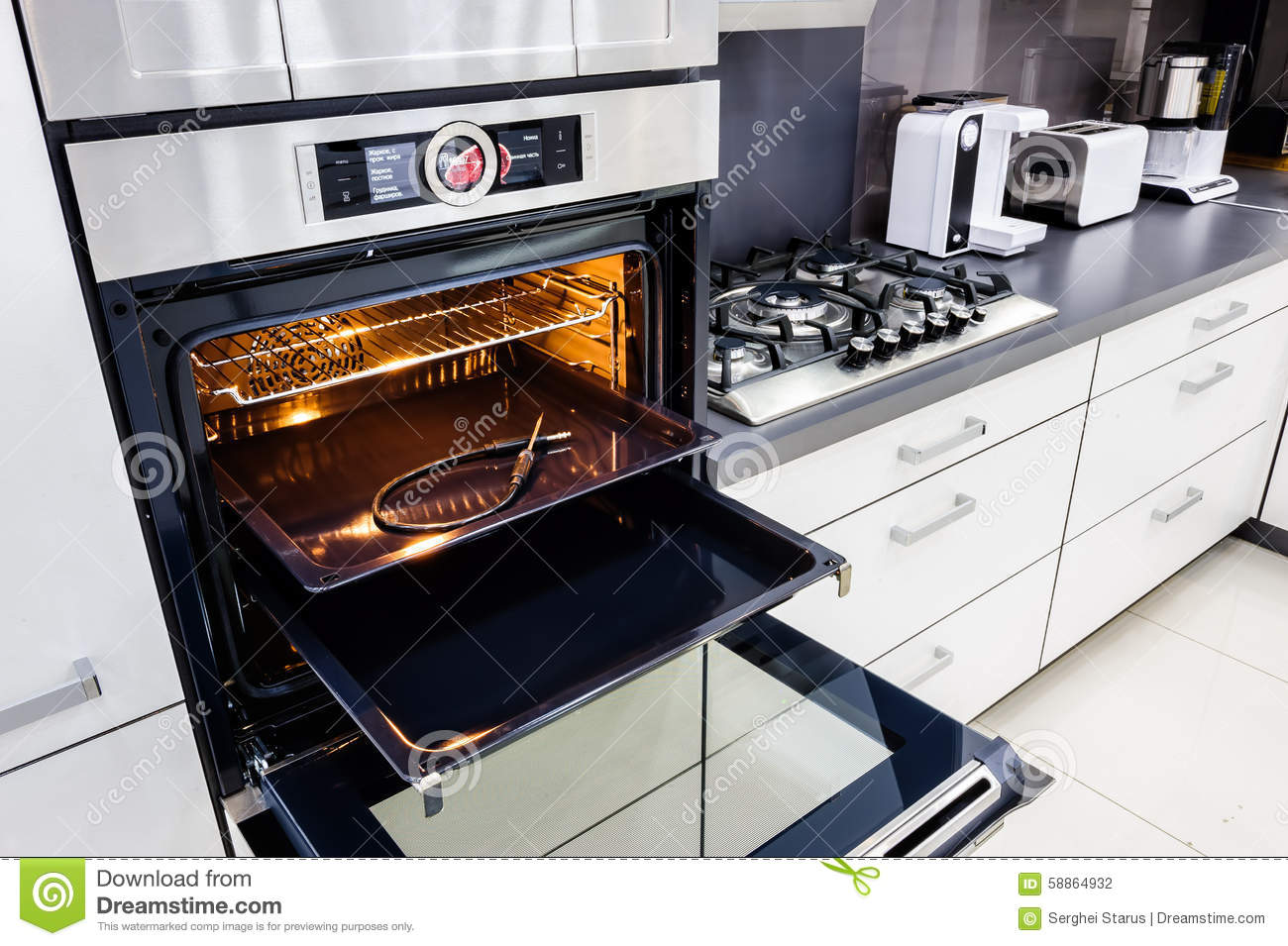 Modern Hi-tek Kitchen, Oven With Open Door Stock Photo ...
