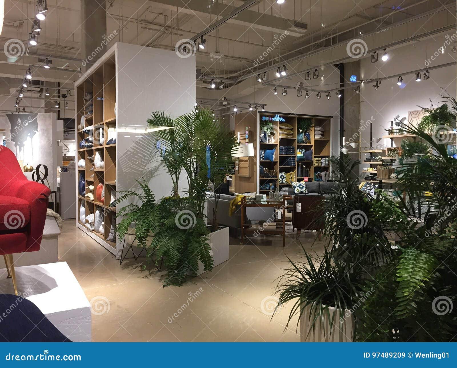 Modern home furnishing store inside