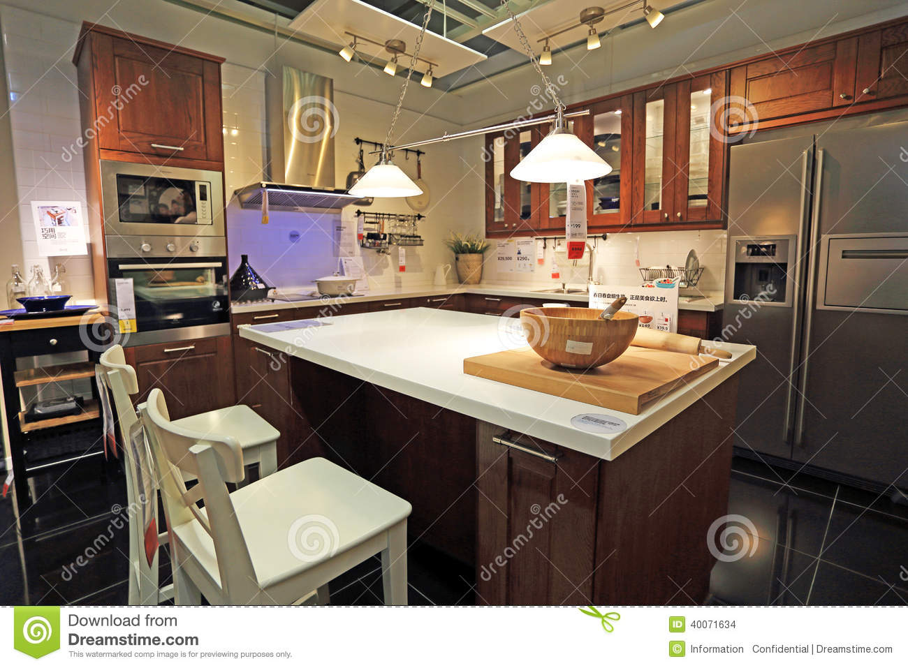 Modern kitchen editorial stock image image 40071634 for Modern kitchen company
