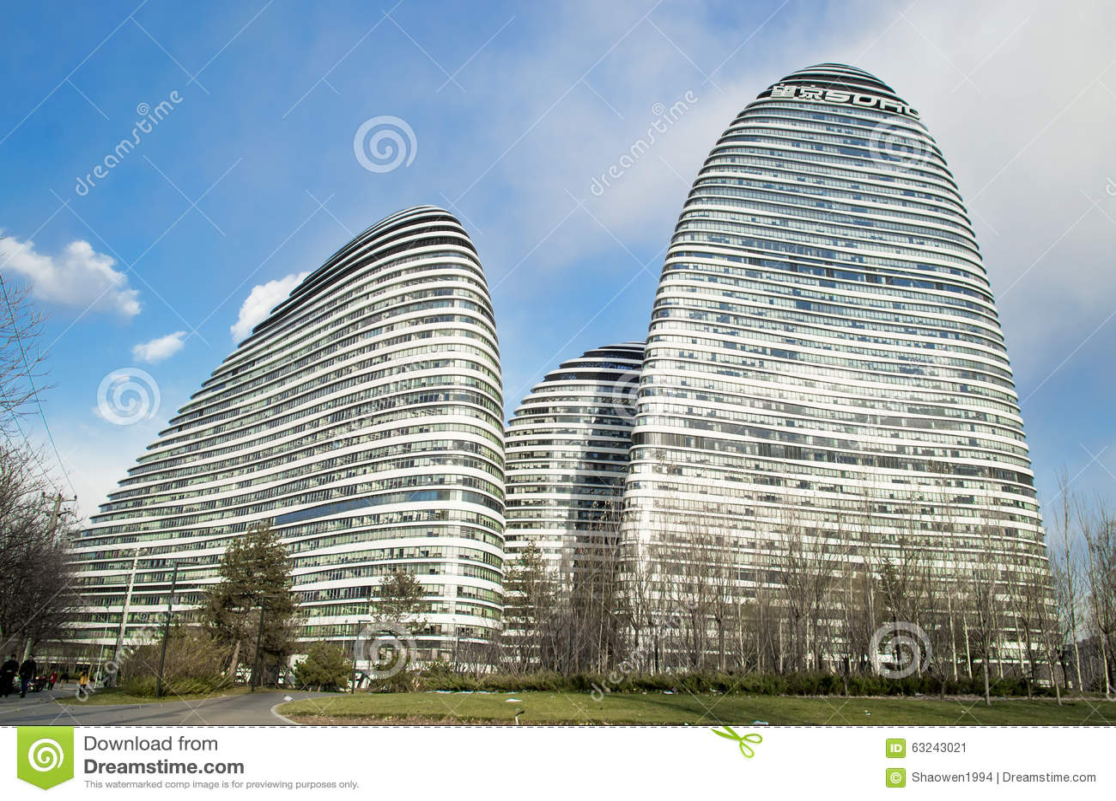 Modern landmark architecture Wangjing SOHO in beijing