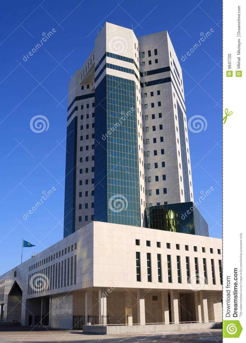Modern office building stock photo image 6647720 for Office design kazakhstan