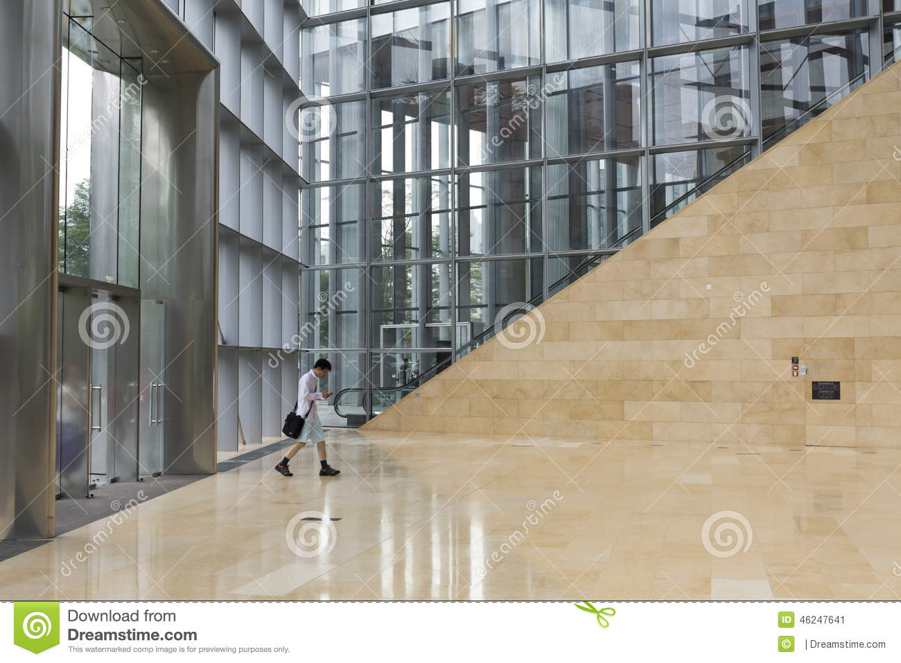 Modern Office Glass Building Editorial Photo Image 46247641
