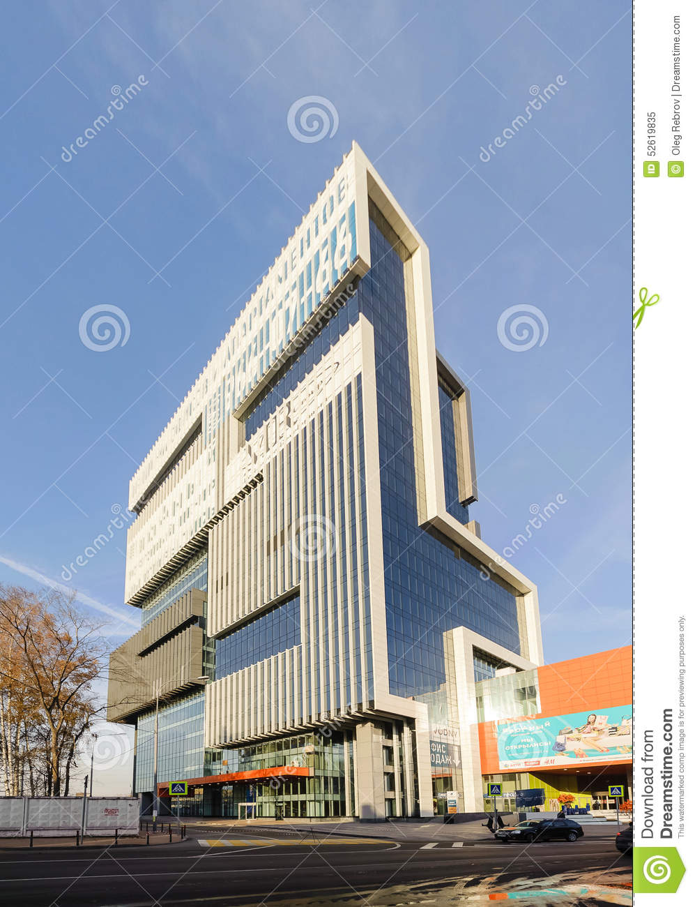 modern office building design home. building facade modern moscow office design home