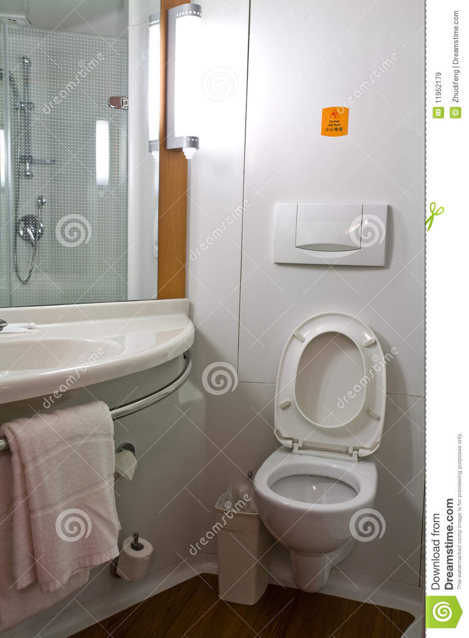 Modern And Practical Bathroom Royalty Free Stock Images