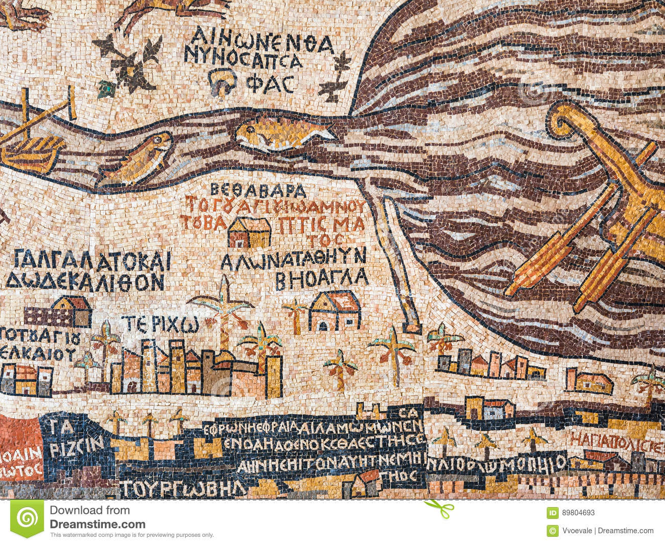 Modern Replica Of Ancient Madaba Map Editorial Stock Photo ... on vienna genesis, macedonian renaissance, late antique and medieval mosaics in italy, joshua roll,