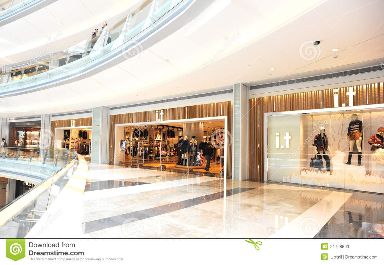 modern shopping mall editorial stock photo  image  - modern shopping mall editorial stock photo