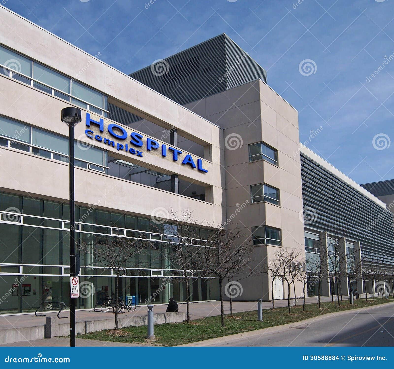 modern style hospital building stock images - Hapital Moderne