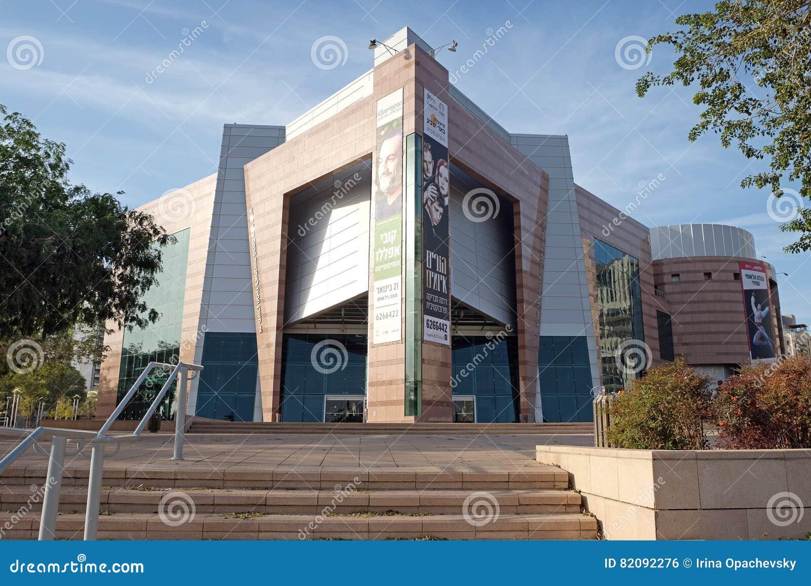 Modern Theater Building In Beer Sheva