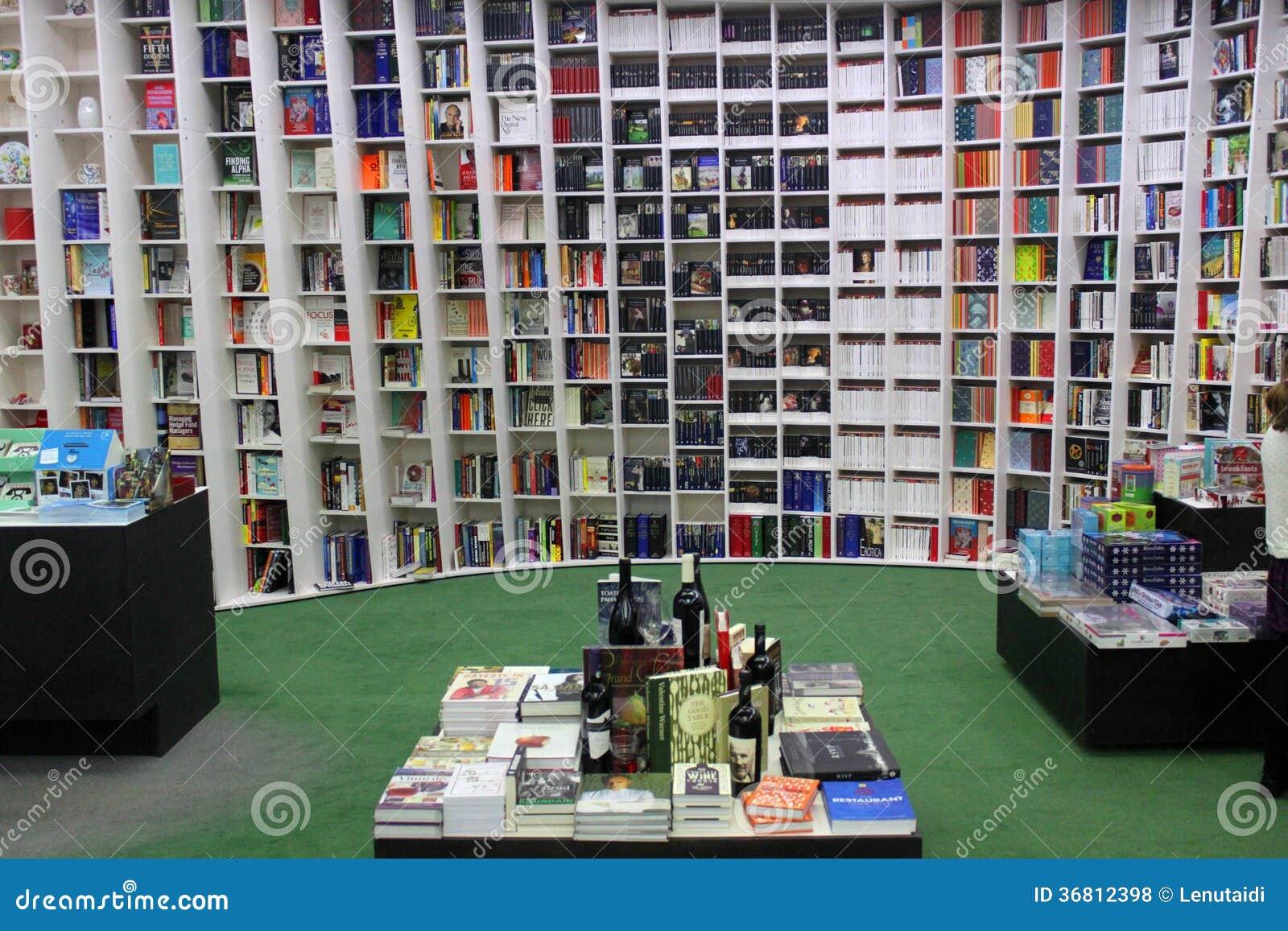 Modernt arkiv