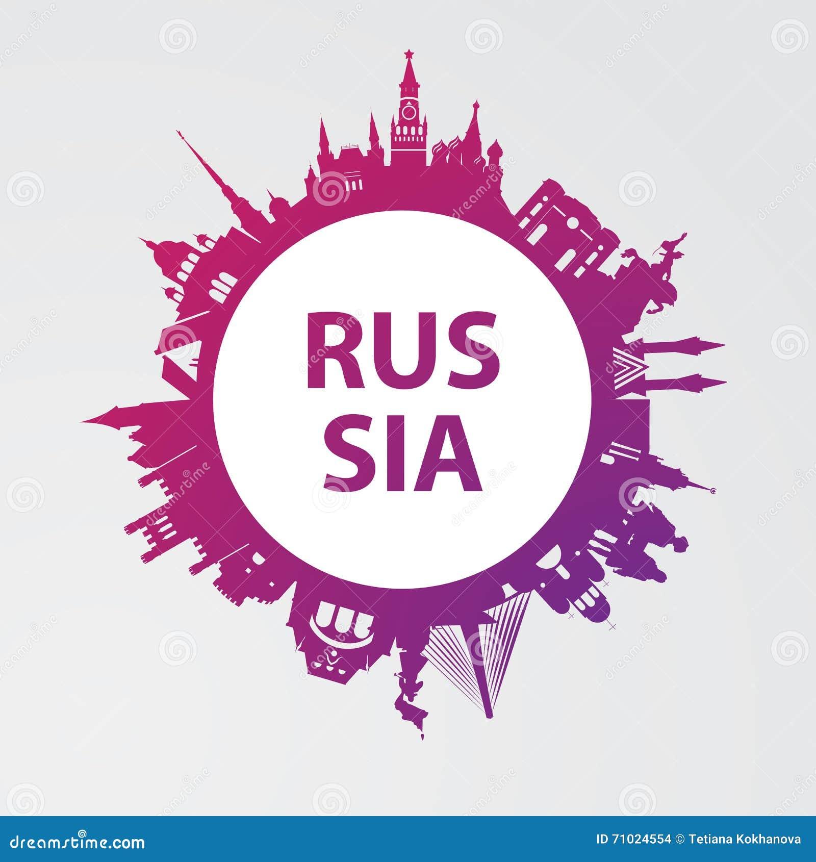 Modernt begreppslopp till Ryssland Ryssland berömda ställen
