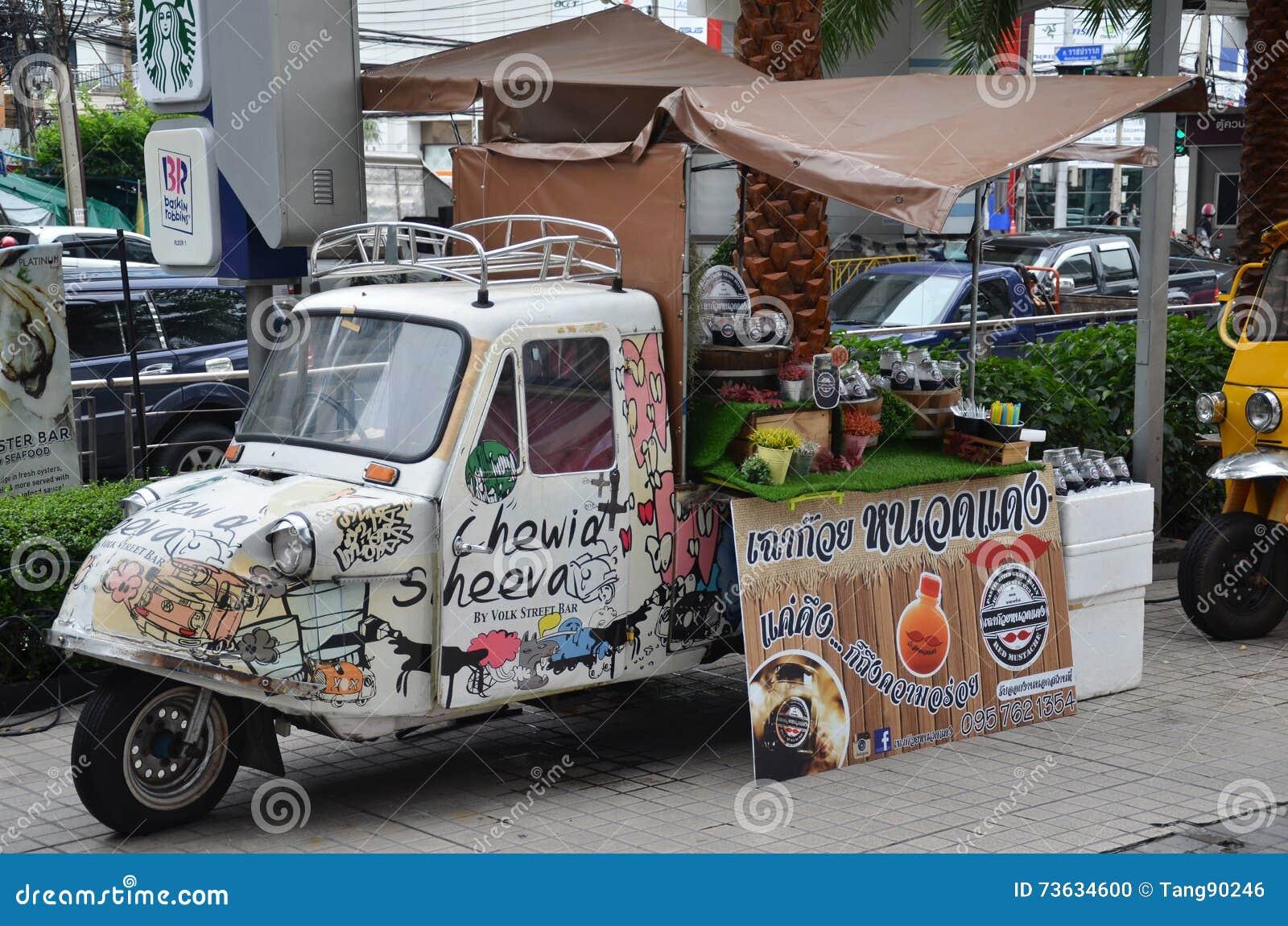 Tuk Tuk S Food Truck