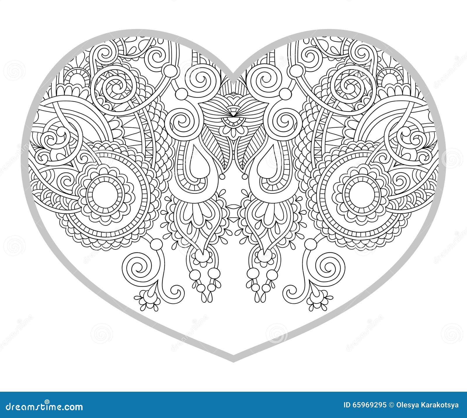 Mod le en forme de coeur pour livre de coloriage adulte et plus ancien d 39 enfants illustration de - Mandala de coeur ...