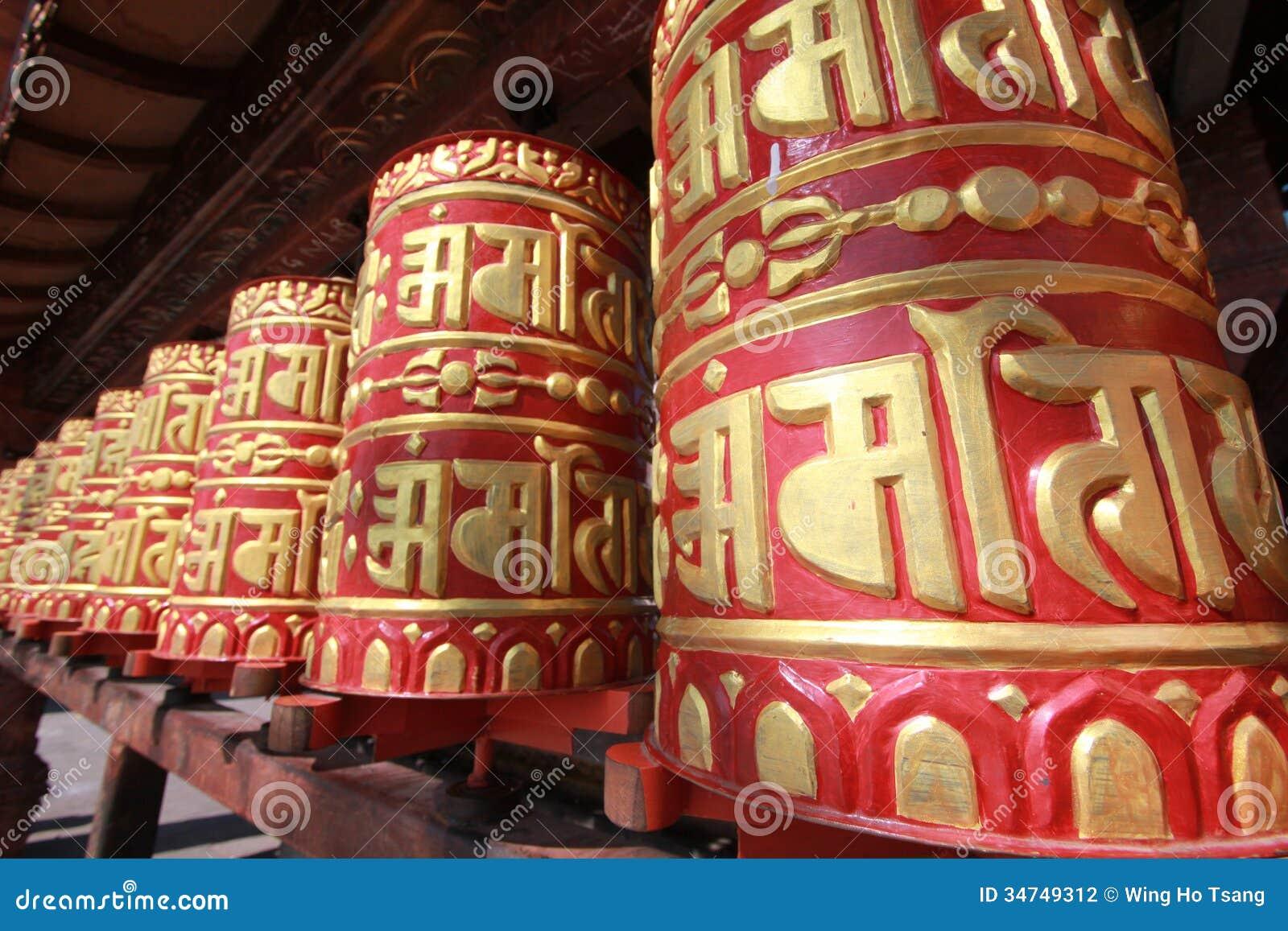 Modlitewny toczy wewnątrz Kathmandu Nepal