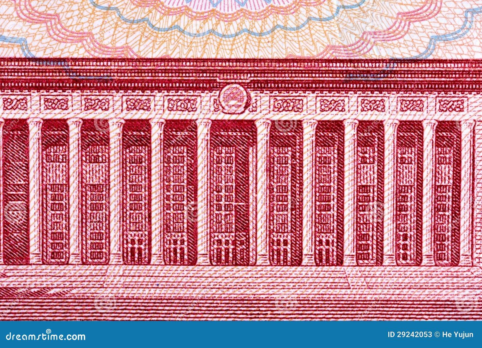 Download Moeda chinesa: Renminbi imagem de stock. Imagem de crédito - 29242053