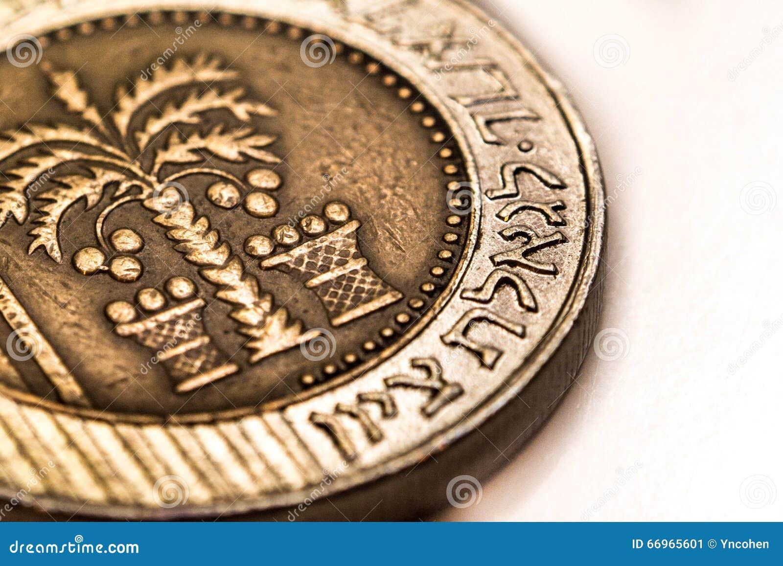 Moeda do shekel dez
