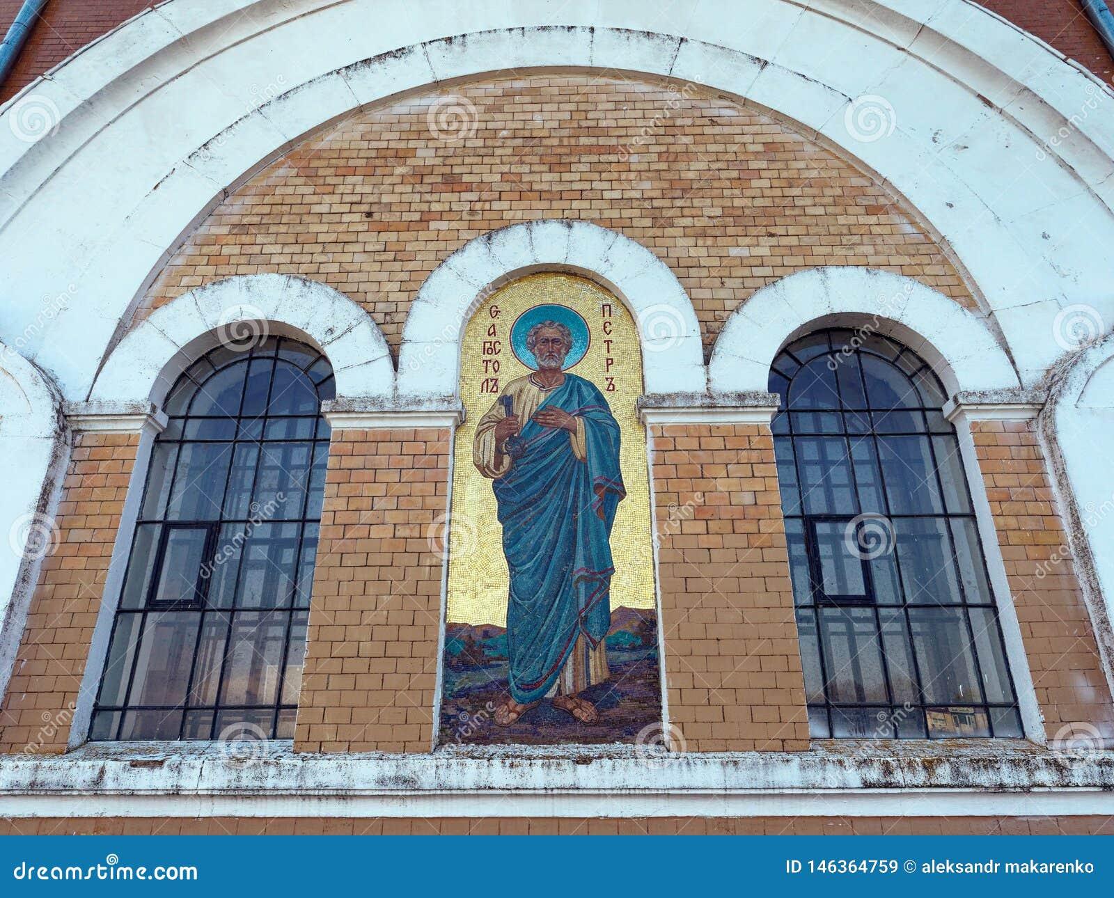 MOGILEV, BIELORRUSIA - 27 DE ABRIL DE 2019: FOREST Village Iglesia hermosa