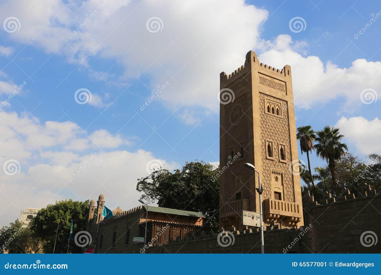 Mohammed Ali Palace - o Cairo, Egito