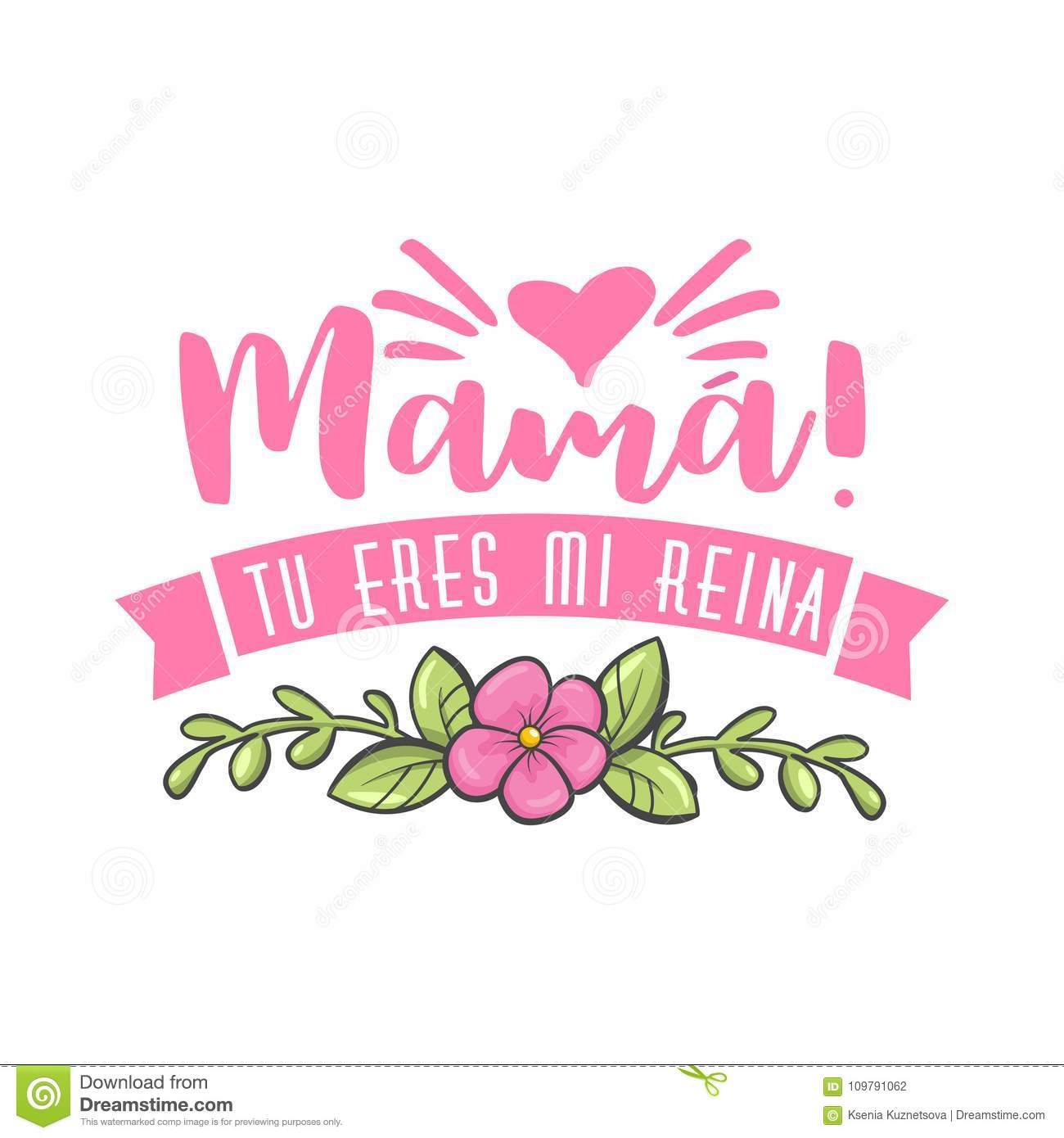 Spanish Mother Day Greeting Stock Vector Illustration Of Mama