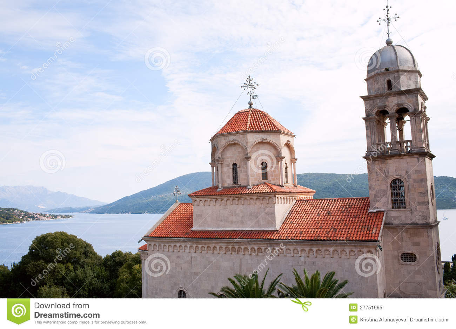 Monastère orthodoxe serbe de Savina